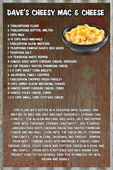 FAMOUS Daves mac & cheese (cheesy mac and cheese)