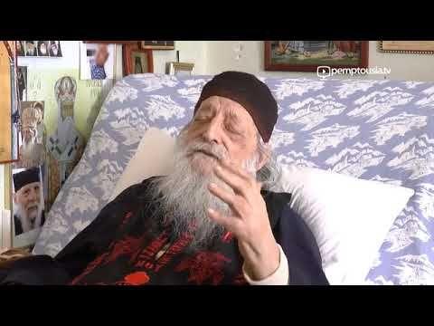 Γέρ. Νεκτάριος (Βιτάλης): «Η θαυματουργός χείρ του αγ. Νεκταρίου στη ζωή μου»