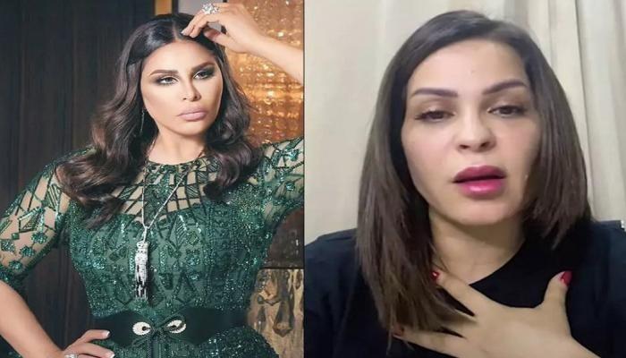 فيديو بعد حصول ابنتها على حكم بحبسها والدة حلا الترك تستنجد بأحلام Google Trends Trending Long Sleeve Blouse