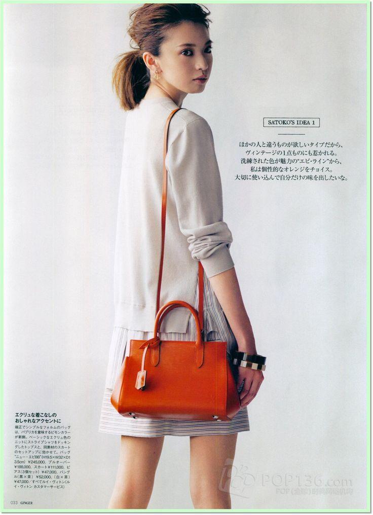白のトップスとボーダースカートにビビットオレンジのバッグを合わせたファッションの宮田聡子