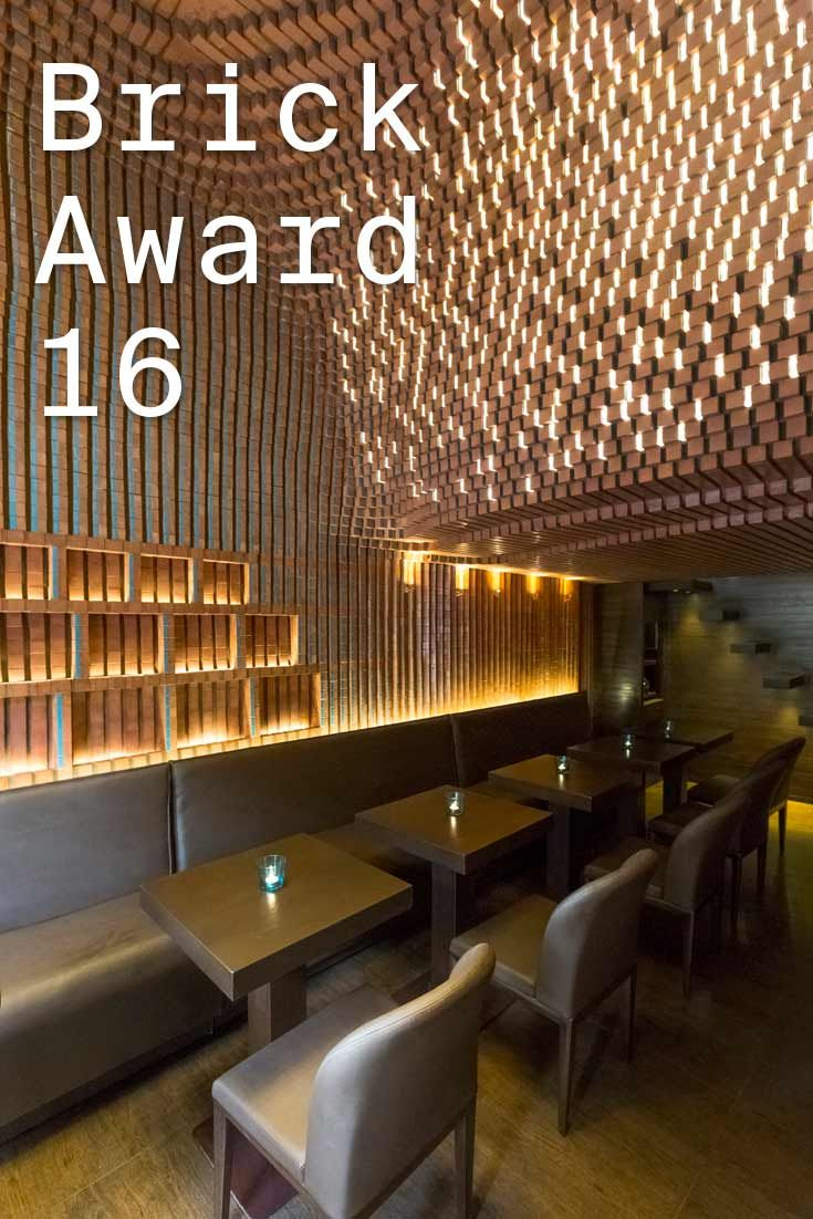 #WienerbergerBrickAward 2016 nominee 15: Espriss cafe, Iran by Hooba design group, Iran. Considering the only 28m² small place, standard bricks had to be cut into smaller pieces. Photographer: Parham Taghioff