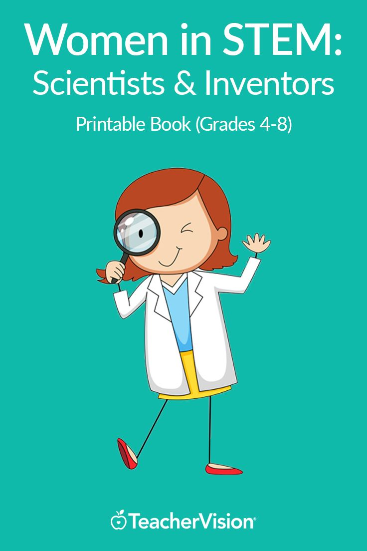 Women Scientists & Inventors Printable Book (Grades 4-8) - FREE with 7-Day Trial!