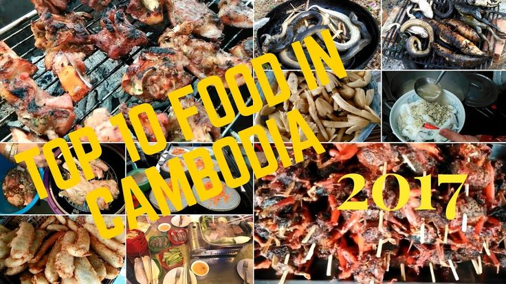 Top 10 foods in Kampong Cham Province 2017, Cambodia street food 2017