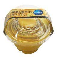 やったー!からあげクンに「バターチキンカレー味」--まろやかなクリーム感にトマト&ジンジャーのうまみ - えん食べ