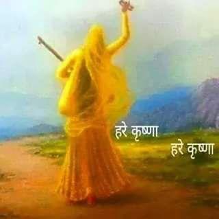Jay shree Krishna