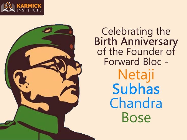 Karmick Institute salutes one of the greatest freedom fighters of India- #Netaji Subhas Chandra Bose