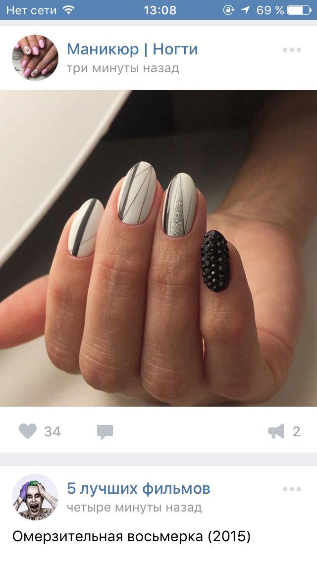 17 mejores imágenes de Ногти en Pinterest | Belleza, Arte de uñas y ...