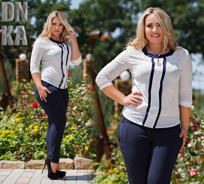Офисная женская блуза большого размера с контрасными вставками Шеналь молочная