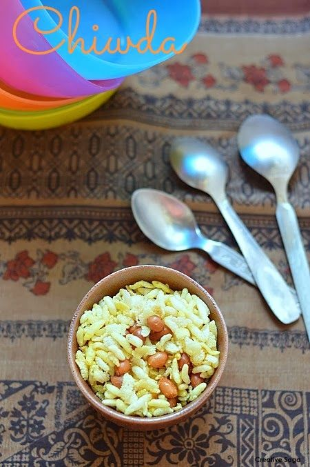 Maharashtrian style Chiwda recipe with poha(flaked rice) and murmura(puffed rice) -  Diwali snack recipes