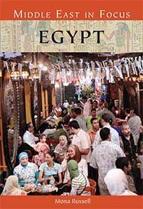 Egypt - Mona Russell - Ground Floor - 962 R965E 2013