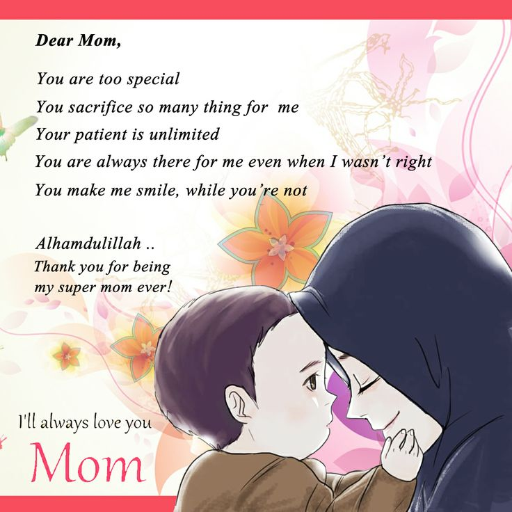 """3 Simple words to say to your mom, """"I LOVE YOU!""""  Give them some appreciation by sharing this picture to show your infinity love and for those who become mom-to-be, Congratulations for you and may you become best mother in the future! Happy Mothers Day http://bit.ly/1m56qcC #activelifestylewithMOM #bringbackourgirls #mothersdayspecial"""