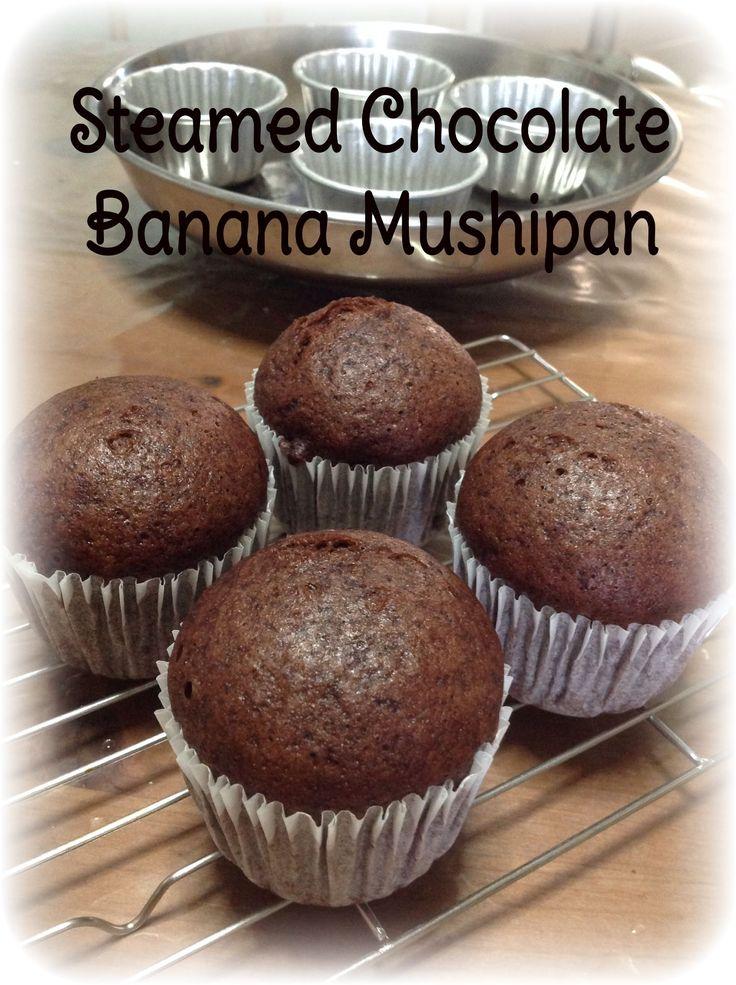 Chocolate Banana MushiPan