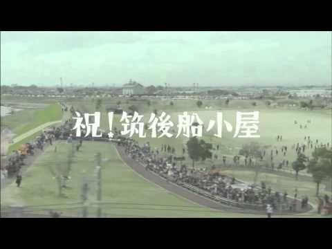 ▶ カンヌ国際広告祭で金賞を受賞! 九州新幹線CM - YouTube