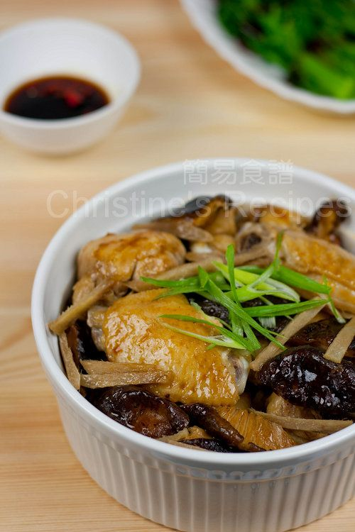 Steamed Chicken Rice (冬菇蒸雞飯) from Christine's Recipes