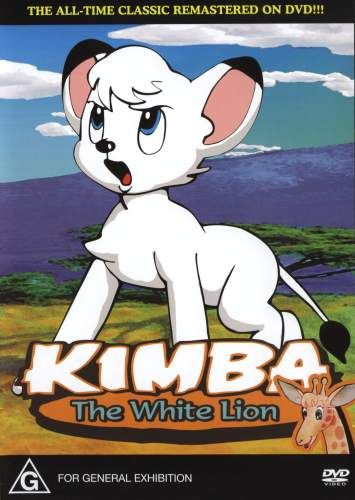 12 Kid Shows From the '70s: Kimba the White Lion