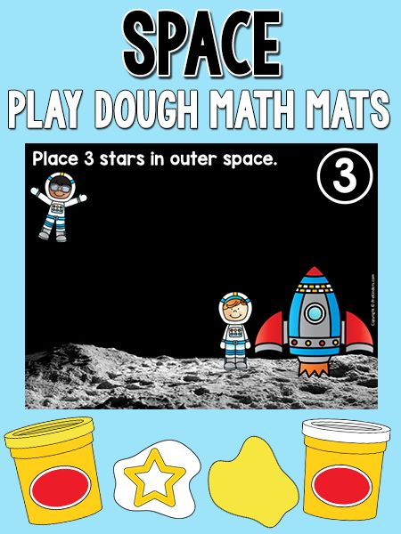 Space Play Dough Counting Mats (free; from PreKinders)