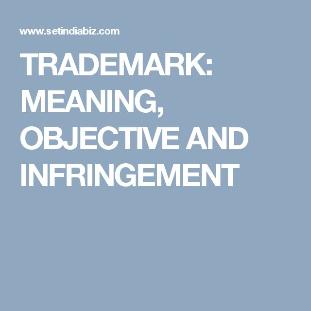 8 best TRADEMARK MEANING, OBJECTIVE AND INFRINGEMENT images on - new letter format for reissue of refund cheque