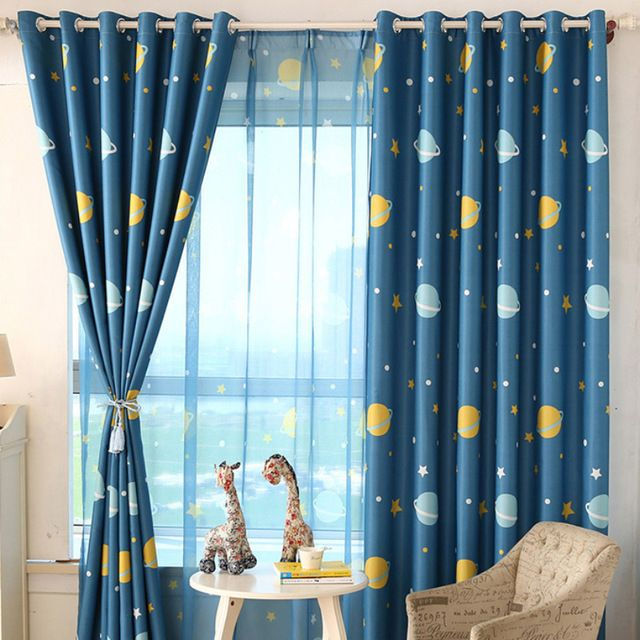 Account Suspended Kids Room Curtains, Boys Room Curtains