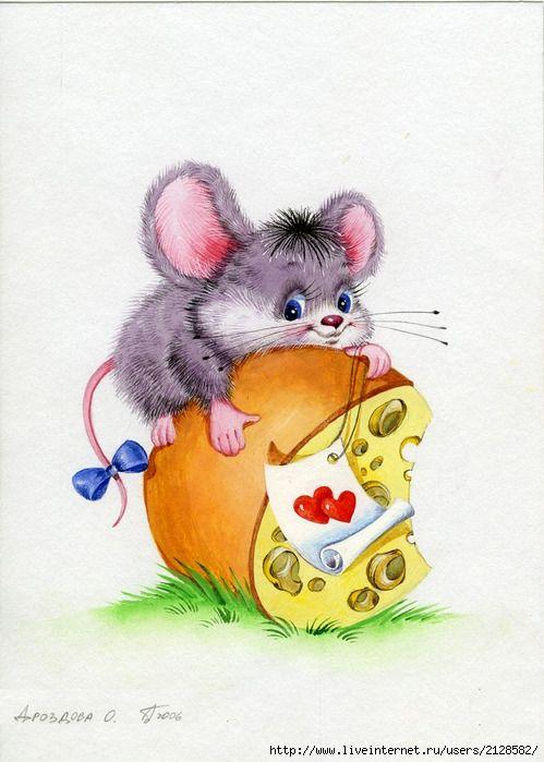 Сердца, милый мышонок открытка