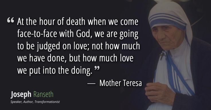 1st Death Anniversary Quotes For Mother: 12 Inspiring Mother Teresa Quotes On The Anniversary Of