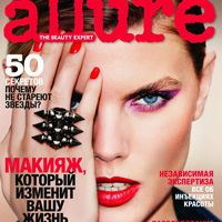 The flawless TopModel Maryna Linchuk captured by Guy Aroch for the 2nd edition of Allure Russia (October 2012)
