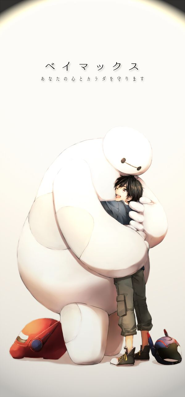 "Baymax and Hiro from ""Big Hero 6"" - Art by m"