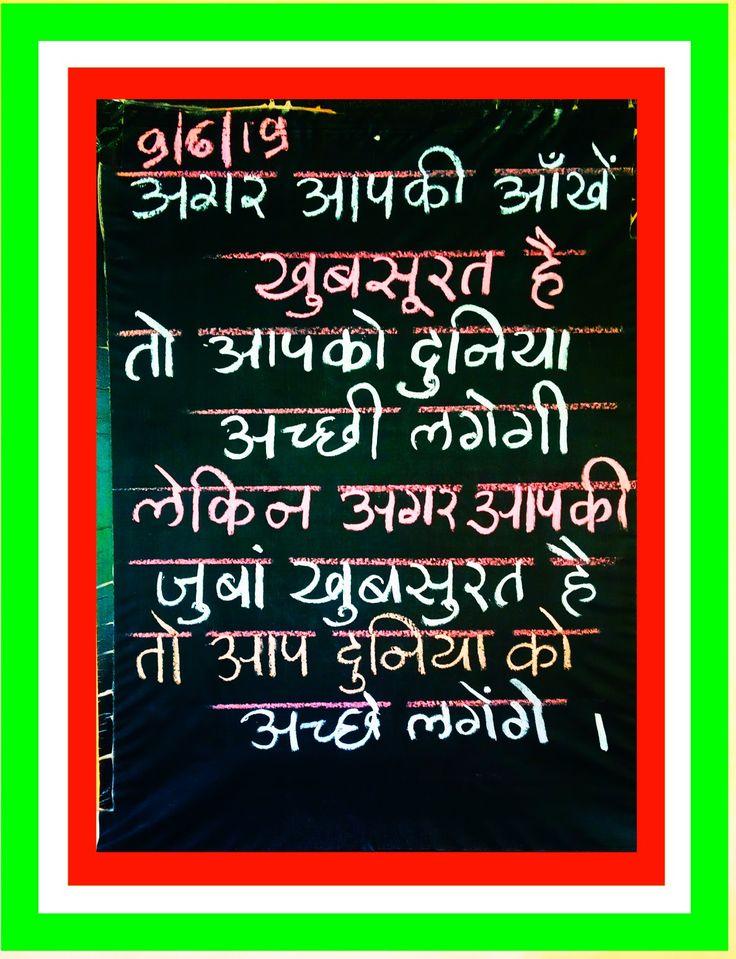 Pin by Balaji Limbole on Balaji Limbole Art quotes