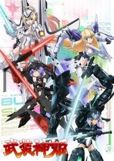 Busou Shinki English Subtitle (Complete) - Anime Outs