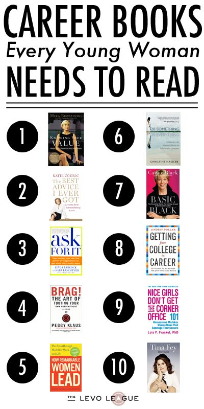 Career Books Every Young Woman Needs to Read.