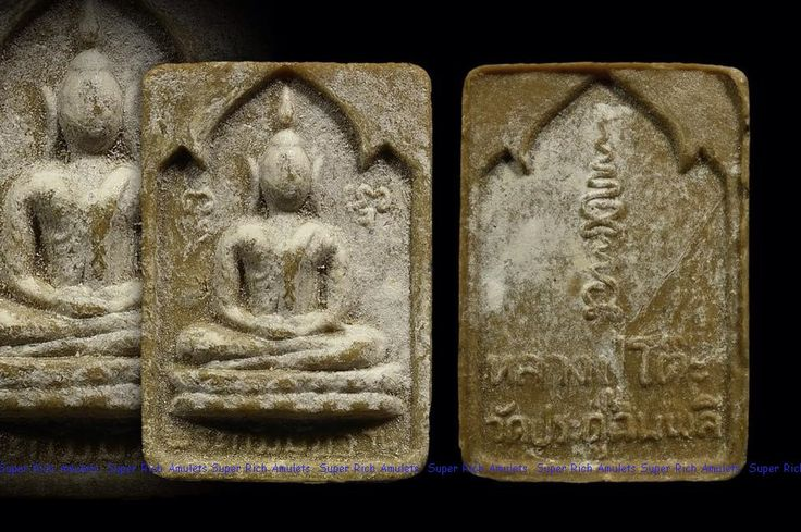 Phra Phong Gammatan LP Toh