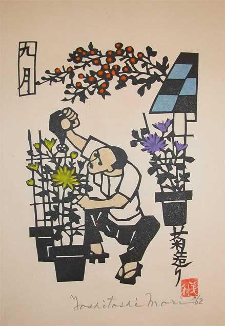 Artist: Yoshitoshi Mori  Title:September; Chrysanthemums  Series: Twelve Months of Tokyo  Medium: Stencil Print  Date: 1962