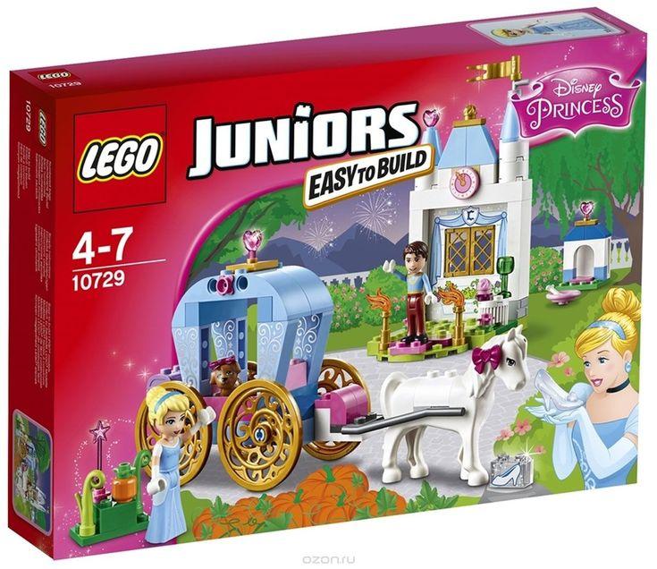 Купить lego juniors конструктор карета золушки - детские товары LEGO в интернет-магазине OZON.ru, цена lego juniors конструктор карета золушки.