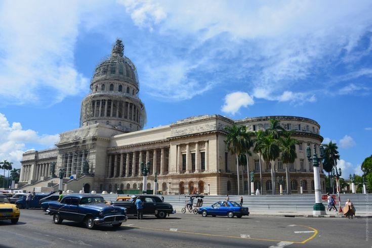 Фото - путешествия по миру: Старая Гавана, Куба (часть I)