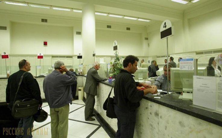 1,50 евро — сборы за уплату налогов в отделениях банков Греции http://feedproxy.google.com/~r/russianathens/~3/V6fTGIxea60/22090-1-50-evro-sbory-za-uplatu-nalogov-v-otdeleniyakh-bankov-gretsii.html  Вопреки ранней информации о том, что налогоплательщикам придется платить от 0,25 до 0,50 евро за каждый платеж государству в этом месяце, если он произведен через банковские кассы, в четверг стало известно, что банковская комиссия за оплату подоходного налога, налога на недвижимость (ENFIA), НДС…