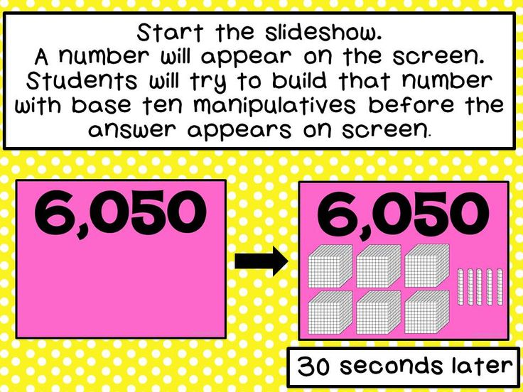 Read the numeral on the screen, build it with base ten manipulatives, and check your work when the answer automatically appears on the screen 30 seconds later.  Can you beat the computer???