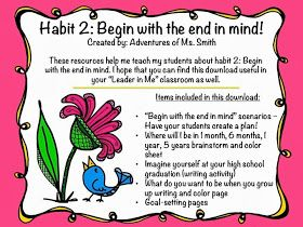 Adventures of Ms. Smith: Habit 2: Begin with the end in mind! (FREEBIE!)