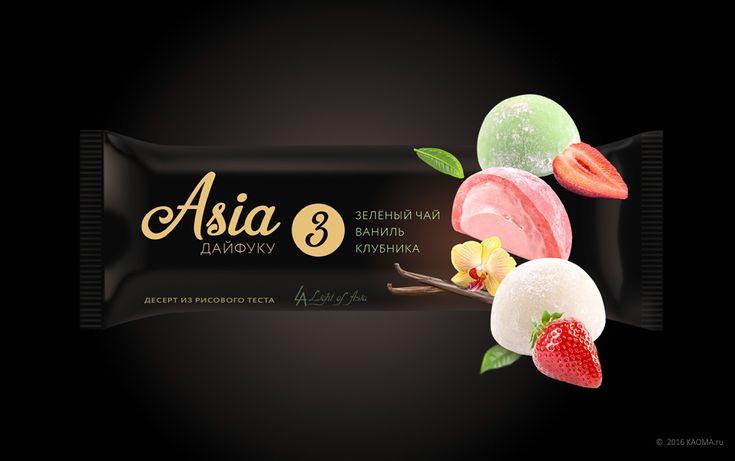 Упаковка для десертов «Mochi».  В дизайн-бюро Kaoma.ru разработана упаковка для десертов «#Mochi». Азиатский десерт – #дайфуку, на основе рисового теста с разнообразными начинками. По нашему мнению, упаковка для десертов должна быть «вкусной». Именно эту цель поставили перед собой наши дизайнер и фотограф, создавая изображения каждого из десертов. Так как внешне они похожи, то было принято решение показать начинку.   #packaging #упаковка #дизайн #design
