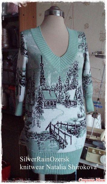 """. Платье - свитер """"Февраль"""""""