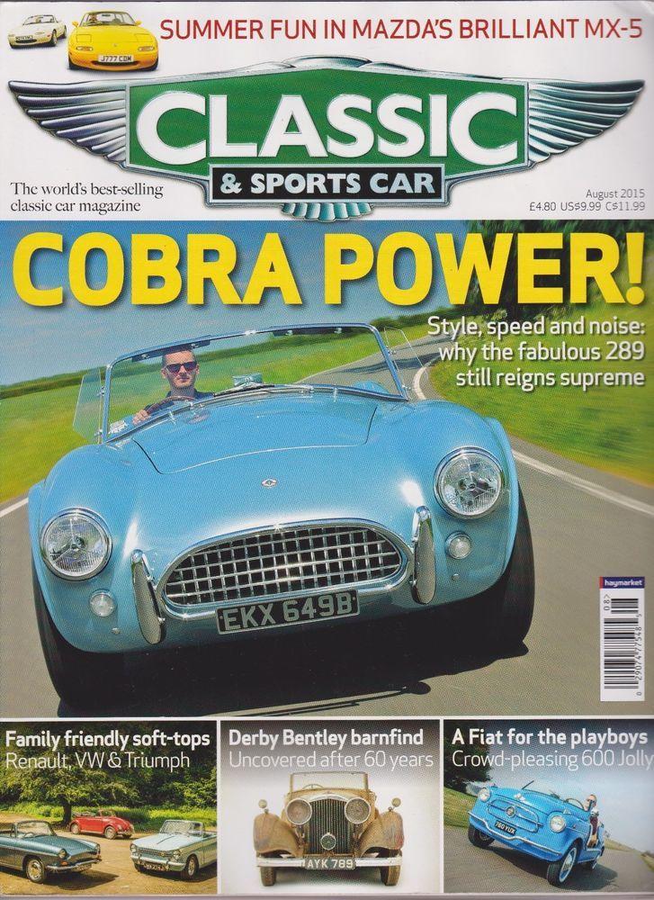British car magazine 1993 august | Car magazine and British car