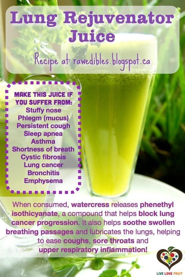 Rejuvenate your lungs with this lung rejuvenator juice! If you suffer from a stuffy nose, phlegm (mucus), persistent cough, sleep apnea, asthma, shortness of breath, cystic fibrosis, lung cancer, bronchitis or emphysema, your lungs could definitely use the wonderful benefits of this juice!