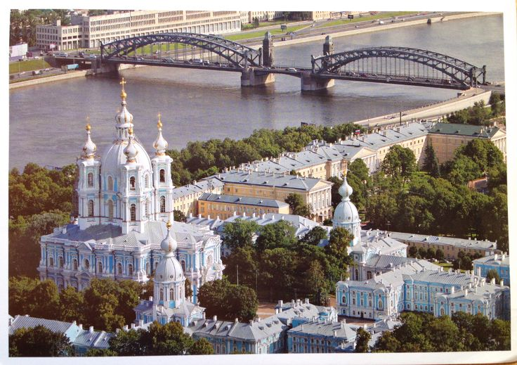 Postal de Anastasiya, desde Rusia: Vista aérea del Monasterio Smolni y del puente Bolsheójtinski.