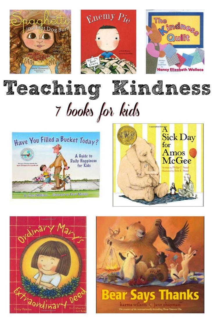 7 Great Books That Teach Kindness to Kids