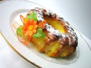 Фото к рецепту: Пирог из серии  Гости на пороге