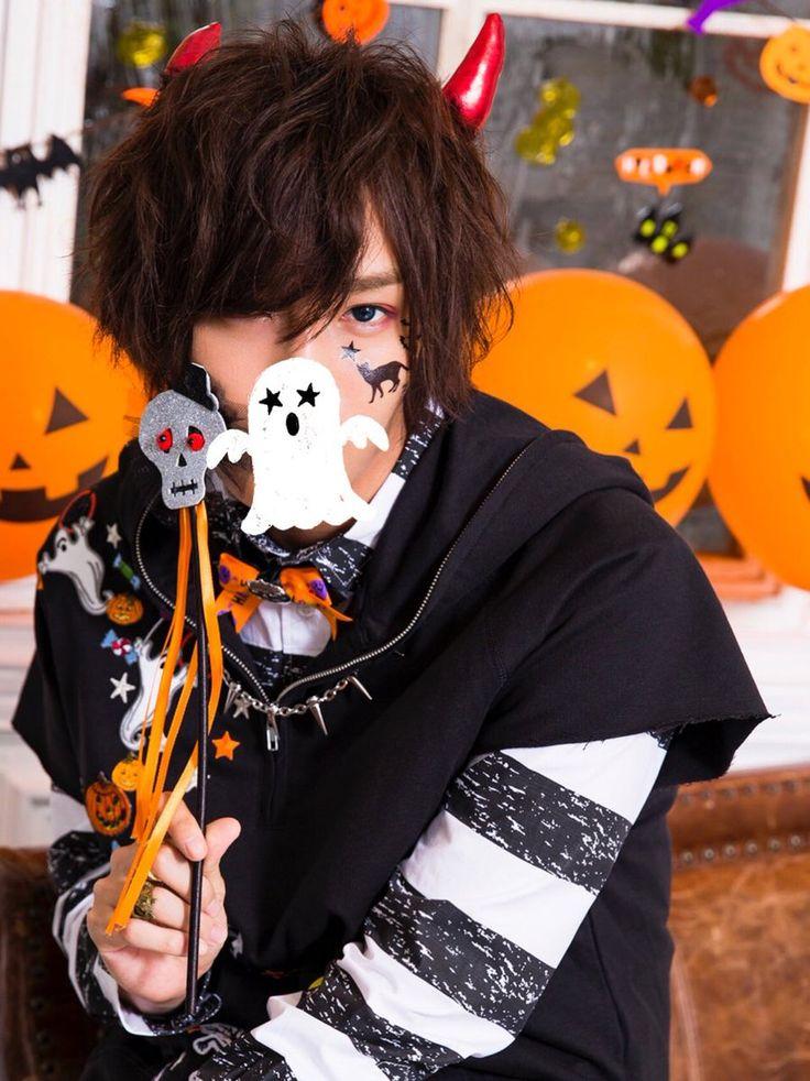 Amatsuki-kun!!!~Happy Halloween!!!~