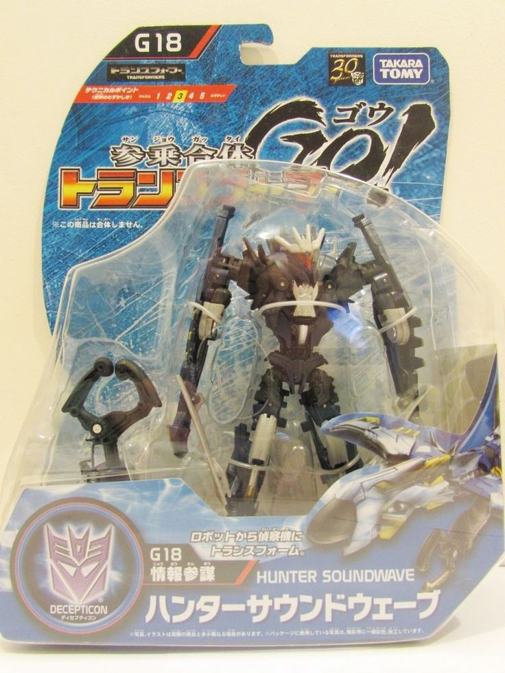 Transformers Go! G18 Decepticon Hunter Soundwave Takara Tomy Action Toy