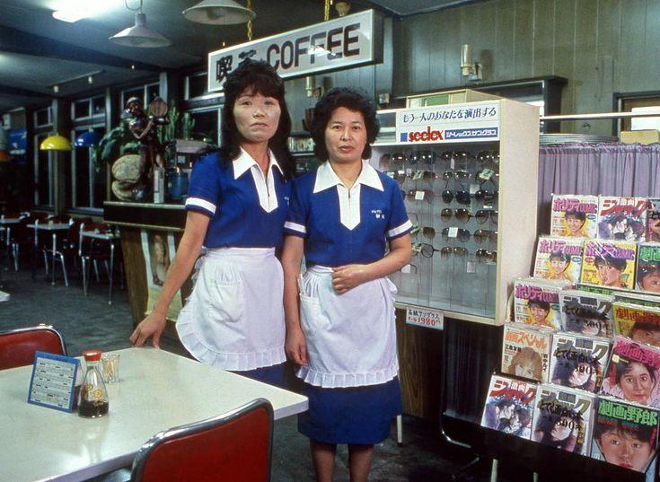 Truck stop waitresses Hamamatsu Japan 1988. #roadsidejapan #waitresses #japanesediner #japanphoto #interiordesign #portraitjapan #hamamatsu #expressway #highwayfood #1988 #nightwalking #greggirard