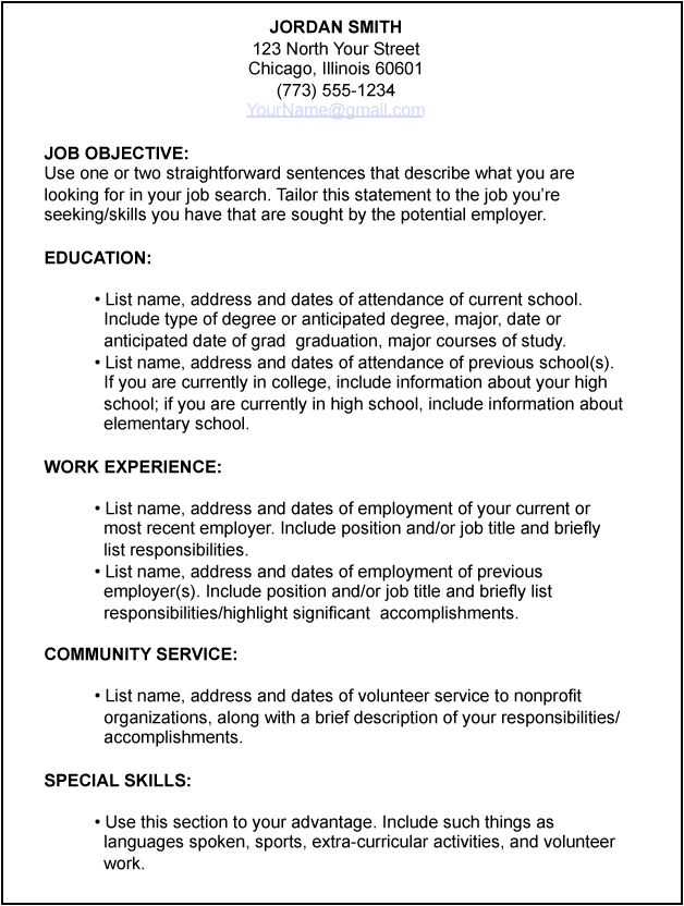 first time resume writing tips