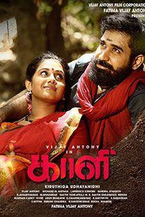 Tamilrockers 2019 new tamil movies download