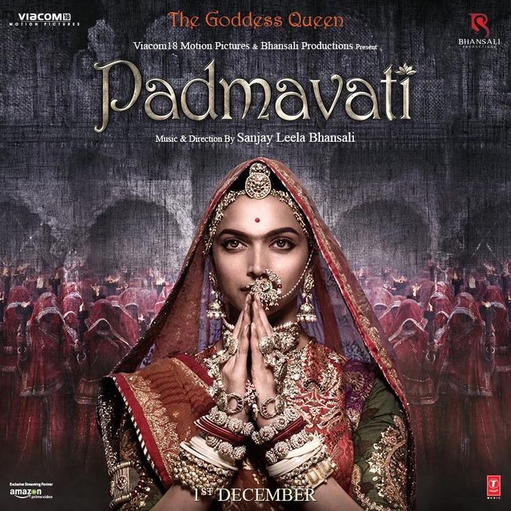 Padmavati Official Poster | Ranveer Singh, Deepika Padukone, Shahid Kapoor | Directed by Sanjay Leela Bhansali | Movie Releasing on 1st December 2017. #Padmavati #RanveerSingh #DeepikaPadukone #ShahidKapoor #SanjayLeelaBhansali #Viacom18MotionPictures #BhansaliProductions @tseries