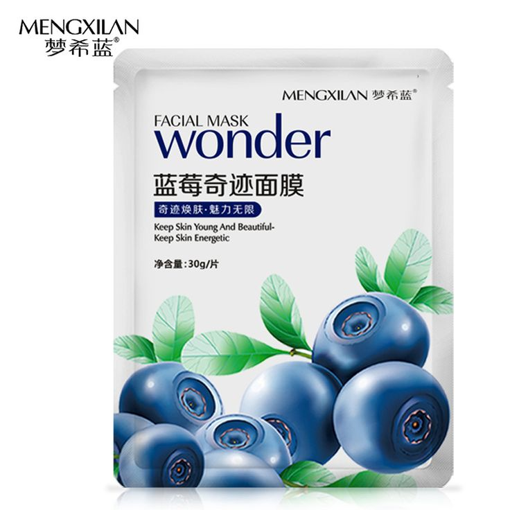 Blueberry Mask Facial Care Silk mask Water mask Combination of moisturizing oils Whitening anti-wrinkle Face care //Price: $US $9.11 & FREE Shipping //     #female